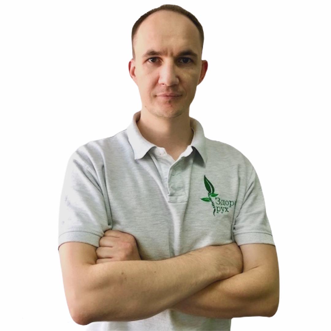 Солончук Сергей
