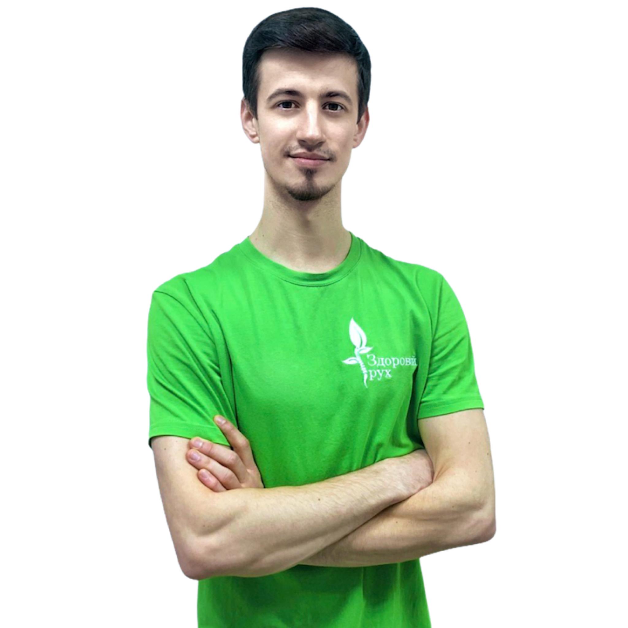 Чумак Андрей